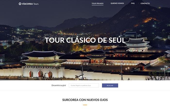 VÍACOREA Tours
